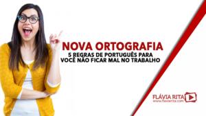 Nova ortografia: 5 regras de português para você não ficar mal no trabalho