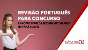 Revisão português para concurso: principais erros da reforma ortográfica que você comete
